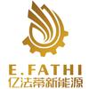Efathi Energy Logo